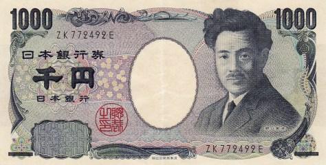 Noguchi01