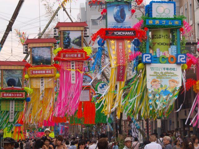 festival shonan iratsuka