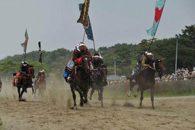 festival soma nomaoi