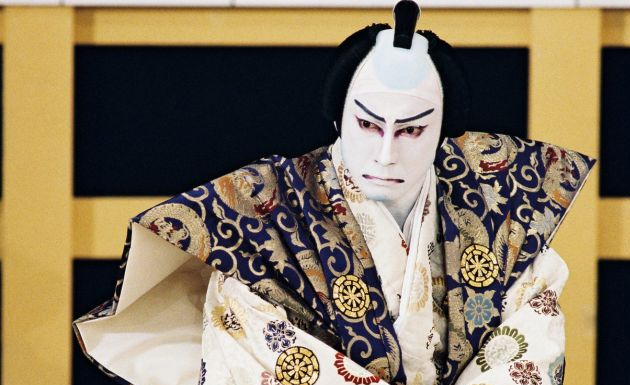 kabuki%20conoce%20japon