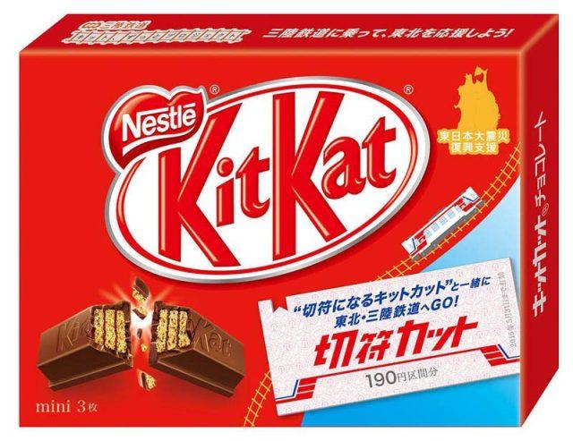 kit-kat-billete-tohoku-800x617