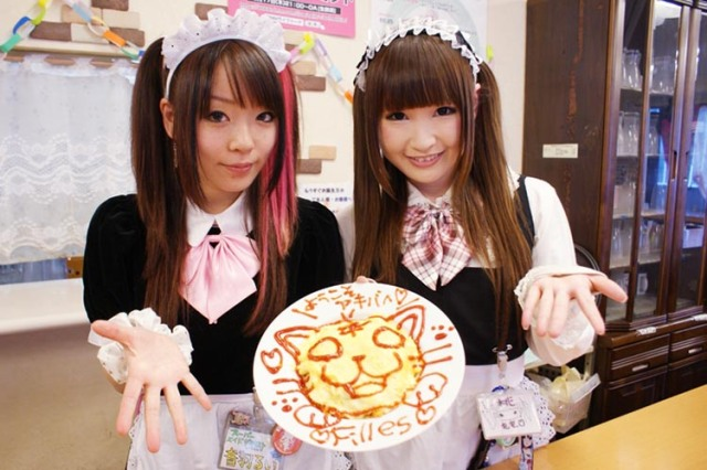 maids-en-un-maid-cafe