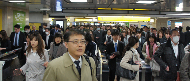 metro-de-tokyo