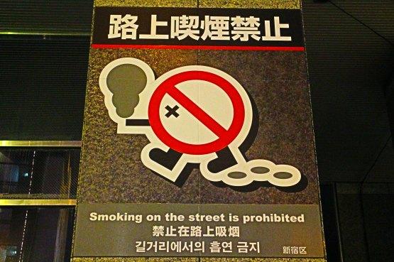 poste-para-fumadores